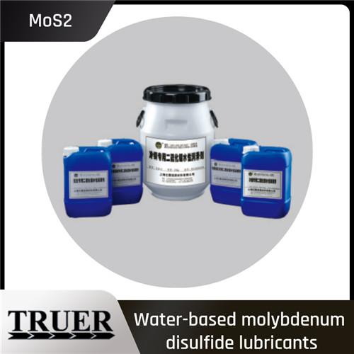 Lubricantes de bisulfuro de molibdeno a base de agua